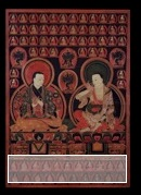 Explore Lineage Paintings